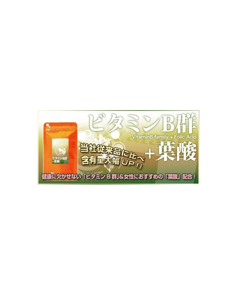 """""""Special"""" Фолиевая кислота + комплекс витамина В 270  таблеток"""