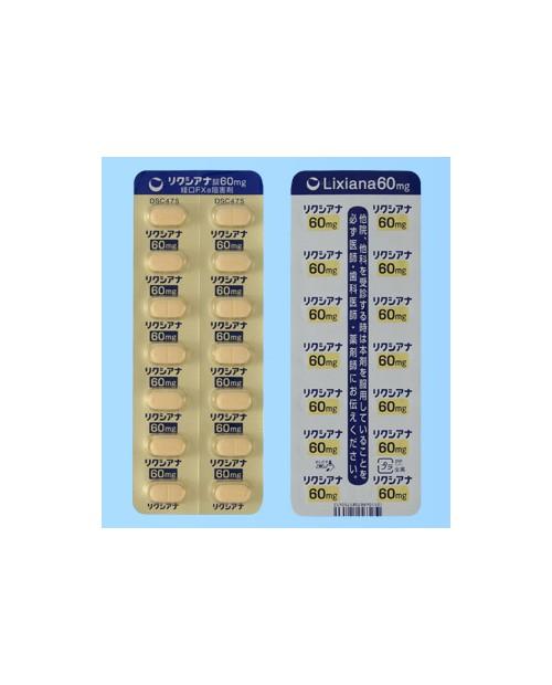 "Daiichi Sankyo ""Lixiana"" 60mg x 100 tab/ антикоагулянт Ликсиана 60мг х 100таб"