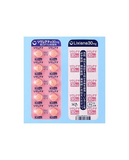 "Daiichi Sankyo ""Lixiana"" 30mg x 100 tab"