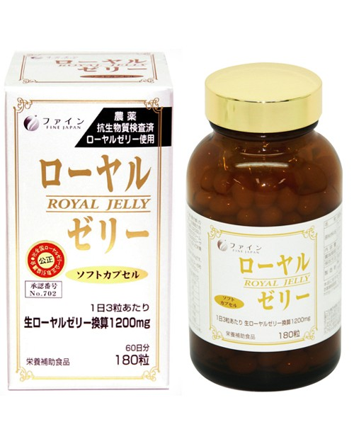 FINE Royal Jelley (Маточное молочко)