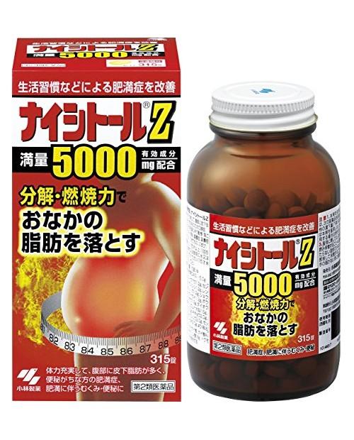 Kobayashi Naishitoru Z- самое эффективное средство для похудения