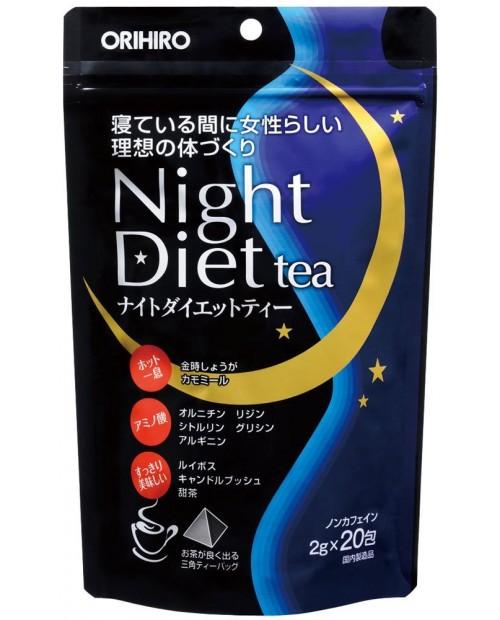 Orihiro Night Diet Tea 2g x 20 packs