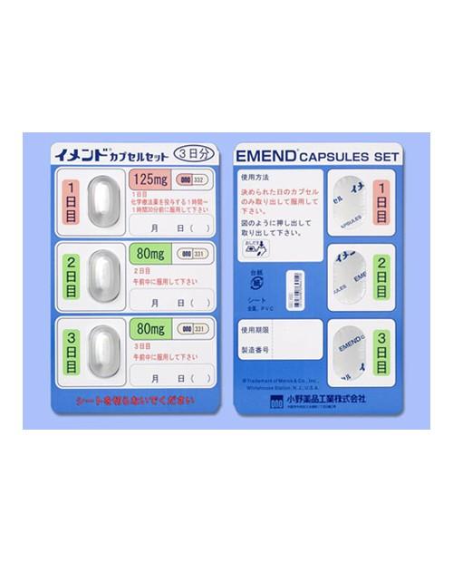 "Ono "" EMEND"" capsules set 125mg x 1 caps /80mg x 2 caps"