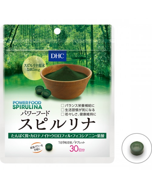 DHC Spirulina 30 days