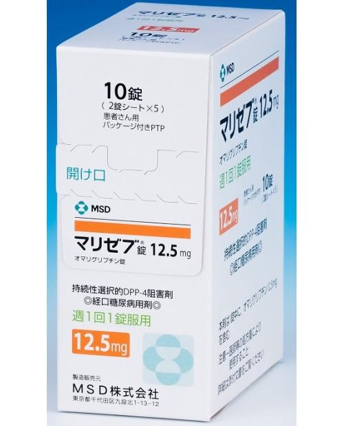 "MSD ""MARIZEV"" 12.5mg x 10 tab/ Лекарство против диабета 2 типа 12.5 мг х10 таблеток"
