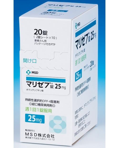 "MSD ""MARIZEV"" 25mg x 20 tab/ Лекарство против диабета 2 типа 25 мг х 20 таблеток"