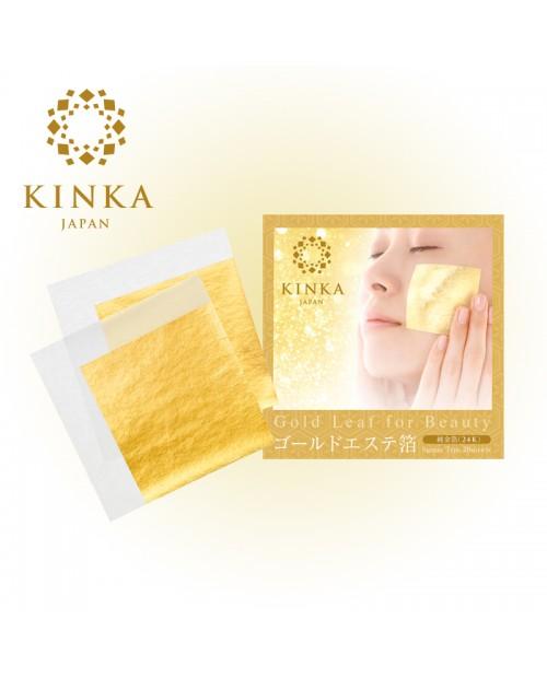 Kinka Gold Leaf for Beauty 20pcs