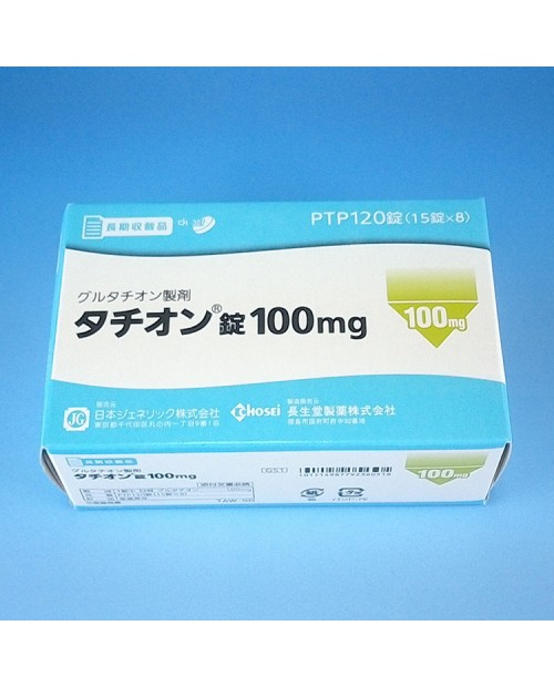 "Chosei  "" Tathion"" 100mg x 120 tab"