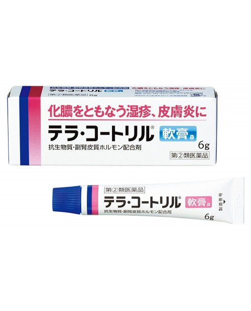 Yoshindo Terra-Cortril®/ Мазь от прыщей