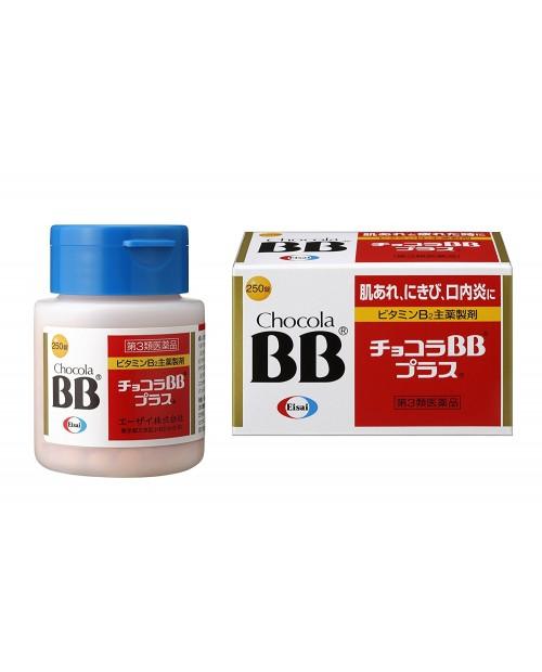 Eisai Chocola BB Plus витаминный комплекс от прыщей для взрослых