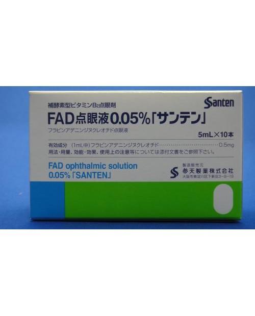 Santen FAD ophthalmic solution 0.05%  глазные капли с витамином B2 5 ml x 10