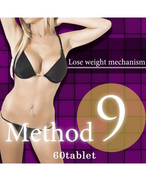 Method 9 / биодобавка для похудения 60 таблеток