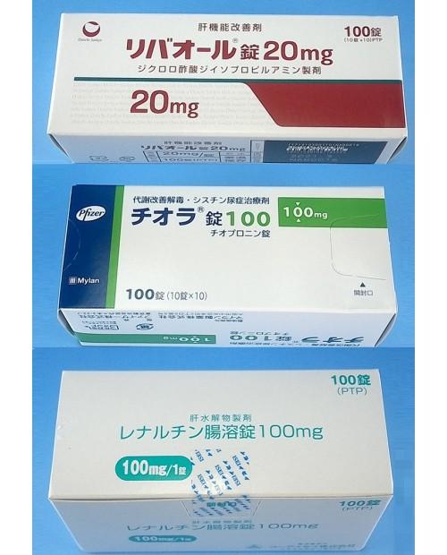 Набор из лекарственных препаратов от синдрома похмелья