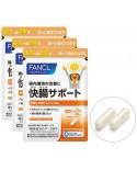 Fancl Onakapio Kaichou support/ БИО желудок на 90 дней