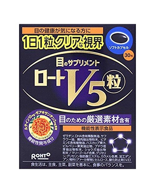 Rohto V 5 Eyes Supplemment 30 tabs