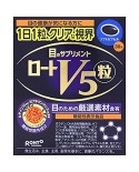 Rohto V 5 Eyes Supplemment 30 tabs