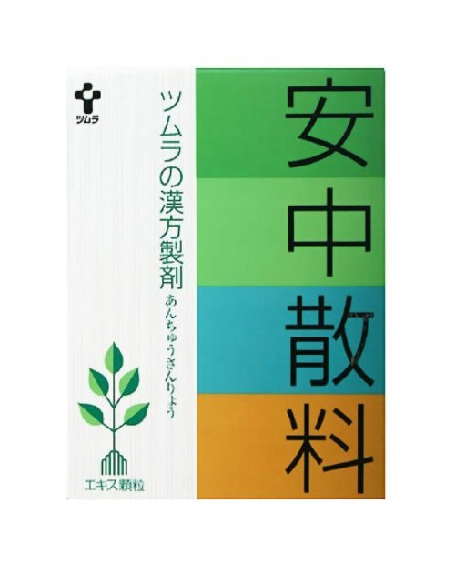 Tsumura Kampo  Anchusanryo Extract Granules (1005) 24 packs