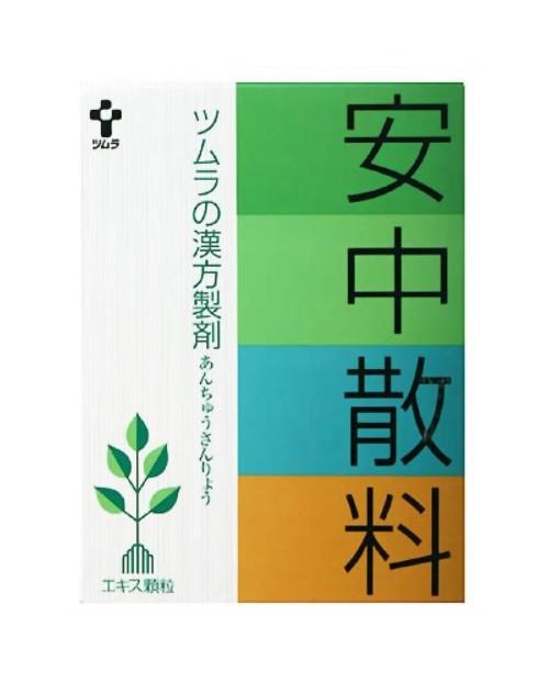 Tsumura Кампо  Anchusanryo Extract Granules (1005) по 24 пакета