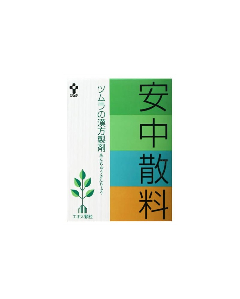 Tsumura Kampo Anchousan (1005) 24 packs