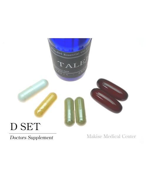 Doctors Supplement набор от астмы  ( набор D )