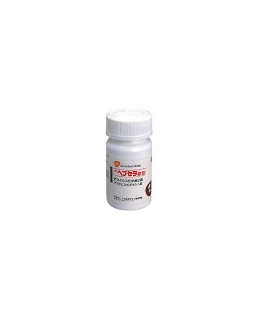 """GSK """"Hepsera"""" 10mg x 30 tab/ Препарат для лечения (хронических) инфекций с вирусом гепатита В 10mg x 30таб"""