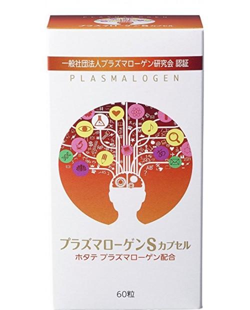 B&S Plasmalogen S soft capsule 60