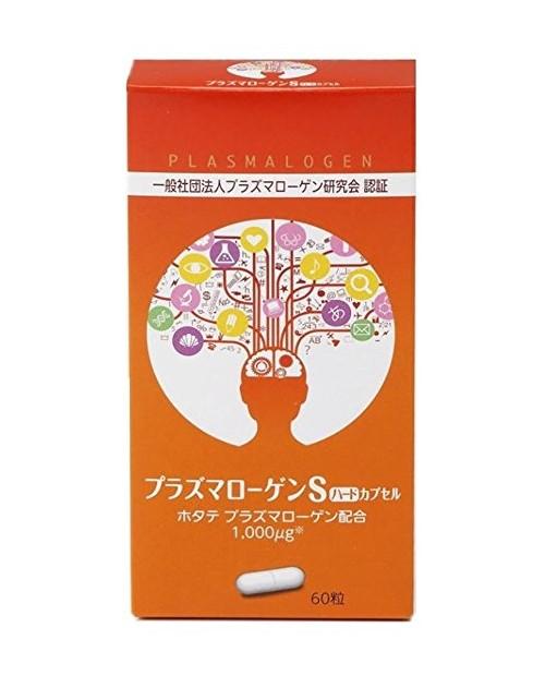 B&S Plasmologen S soft capsule/ Плазмологен S мягкие капсулы