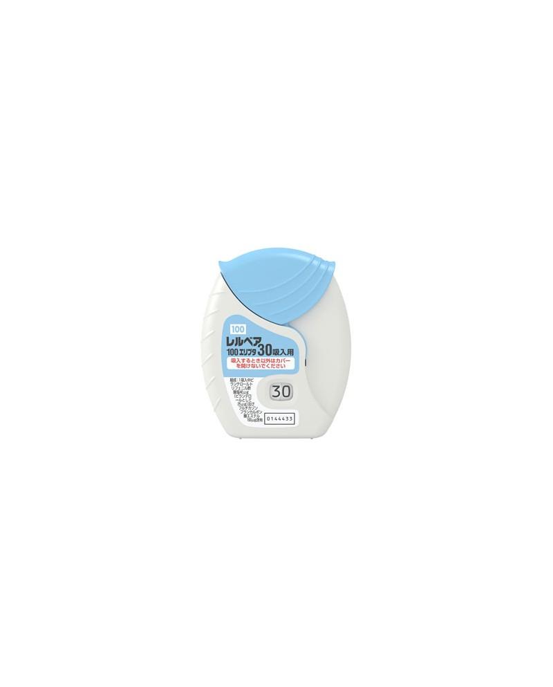 GSK RELVAR ELLIPTA 40mcg/100mcg/ 30 dose