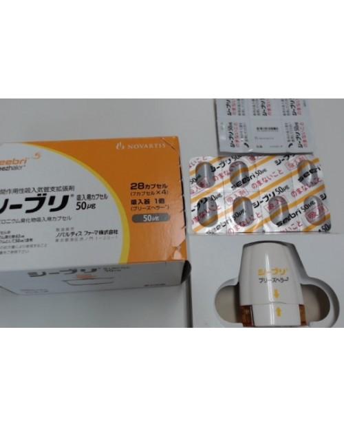Novartis Seebri 50μg 28 capsules