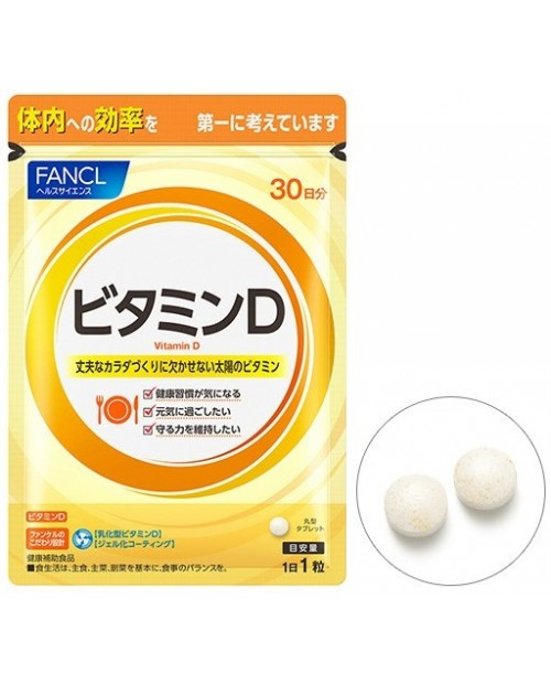 Fancl Vitamin D 30 days