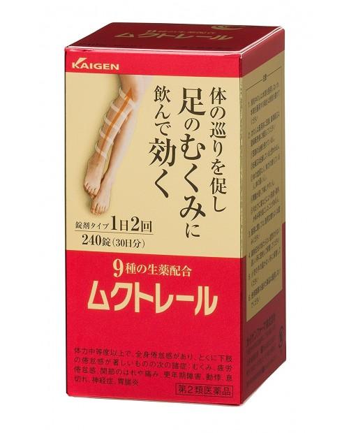 "Kaigen ""Mukutore"" 240 tab x 30 days"