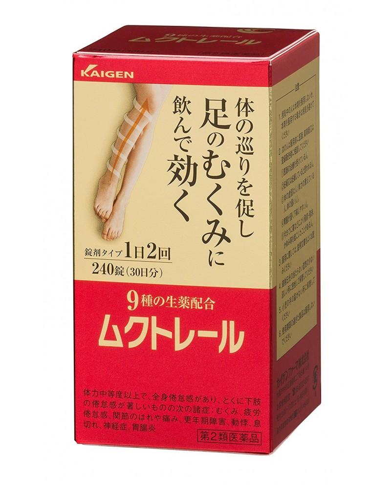 """Kaigen """"Mukutore"""" 240 tab x 30 days/ Фито-препарат от оттеоков ног 240 таб. на 30 дней"""