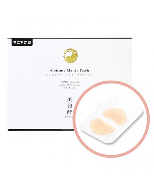 "Sukoyaka Home ""Moisture Matrix Patch"" 2x5/ Патчи гиалуроновые микроиглы 5 пар"