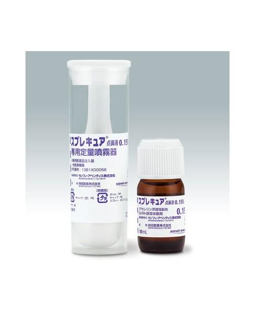 "Sanofi ""Suprecur nasal solution 0.15%"" 10ml"