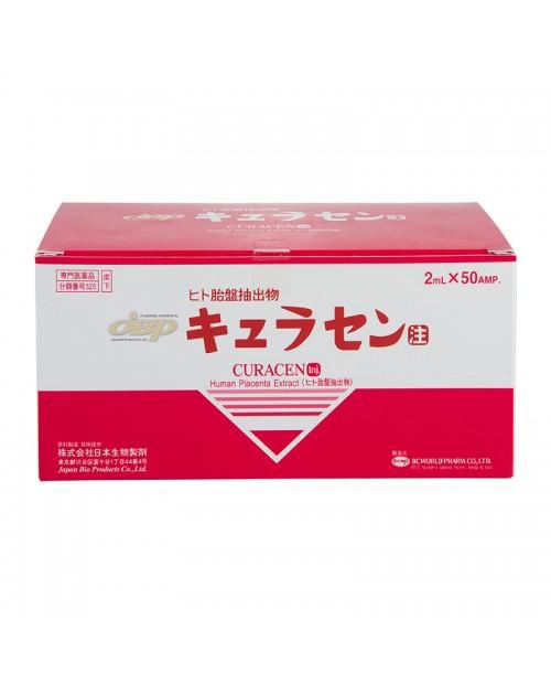 JBP CURACEN (R) Placenta 2ml x50 ampoules