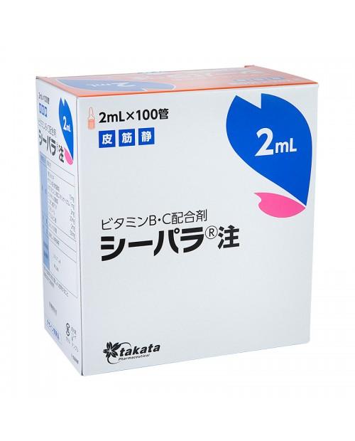 C-Para Inj  2ml x 100 ampule/ Витаминные инъекции 2 мл х 100 ампул