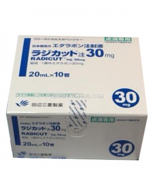 Radicut (Edaravone) - 20 ml x 10 ampoules (30 mg)