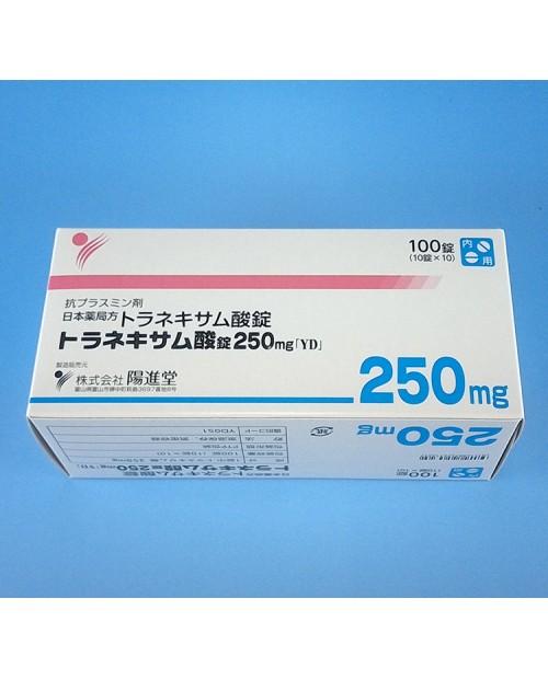 "Nichijin ""Tranexamic acid tablet 250 mg ""YD"" x 100tab"