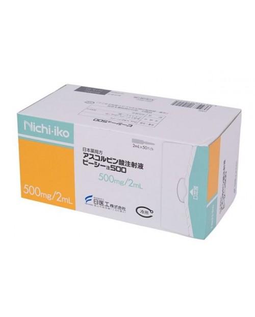 Nichi-Iko Ascorbic Acid Injection 500mg/2ml 50 ampules