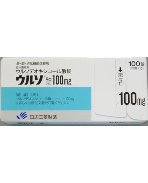 "Tanabe Mitsubishi ""Urso 100mg"" x100 tablets/ Urso 100мг -гепатопротектор, желчегонный препарат"