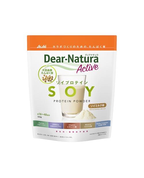 Dear-Natura Soy Protein Powder 360g