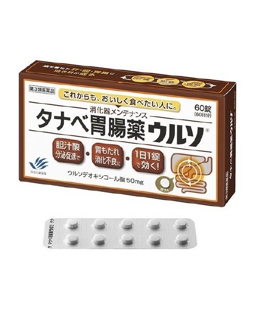 Tanabe Urso 50mg x 60 tablents/Желудочно-кишечный, желчегонный препарат 60 таблеток
