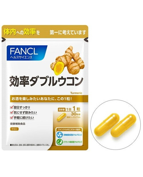 Fancl Turmeric Double Effect 30 caps