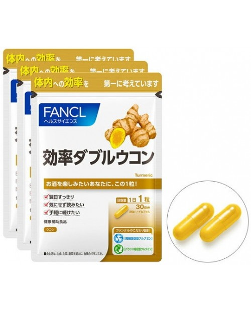 Fancl Turmeric Double Effect 90 days