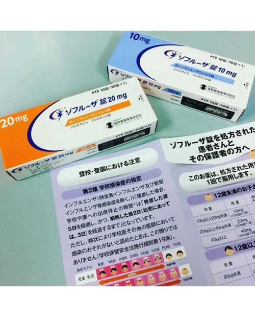 "Sinogi ""XOFLUZA"" 10mg x 100 tab/Инновационный препарат от гриппа Xofluza 10mg x 100 таб"
