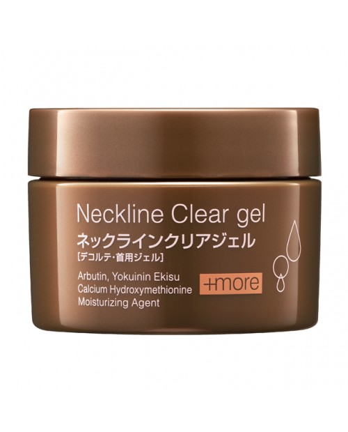 BB Lab. Neckline Clear Gel 50 g