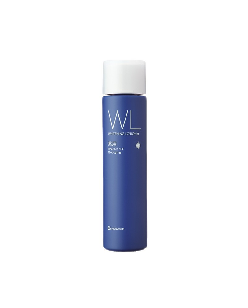 Madicated Whitening Lotion 120ml