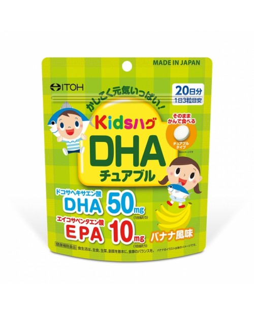 Eitoh Kids Hug DHA & EPA supplement  pack for 20 days
