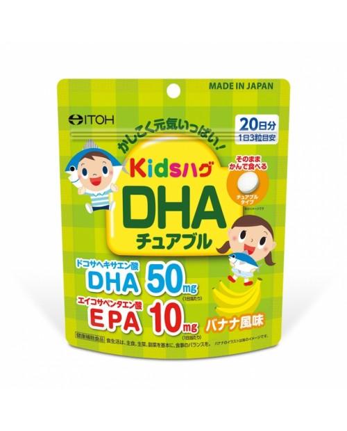 Eitoh Kids Hug DHA & EPA supplement  pack for 20 days