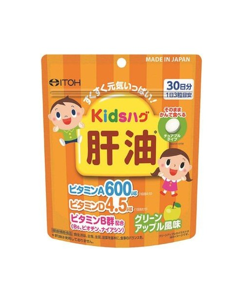 Eitoh Kids Hug Vitamin Complex pack for 30 days